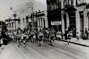 1925-PRIMEIRASS