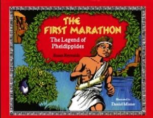 FirstMarathonBook